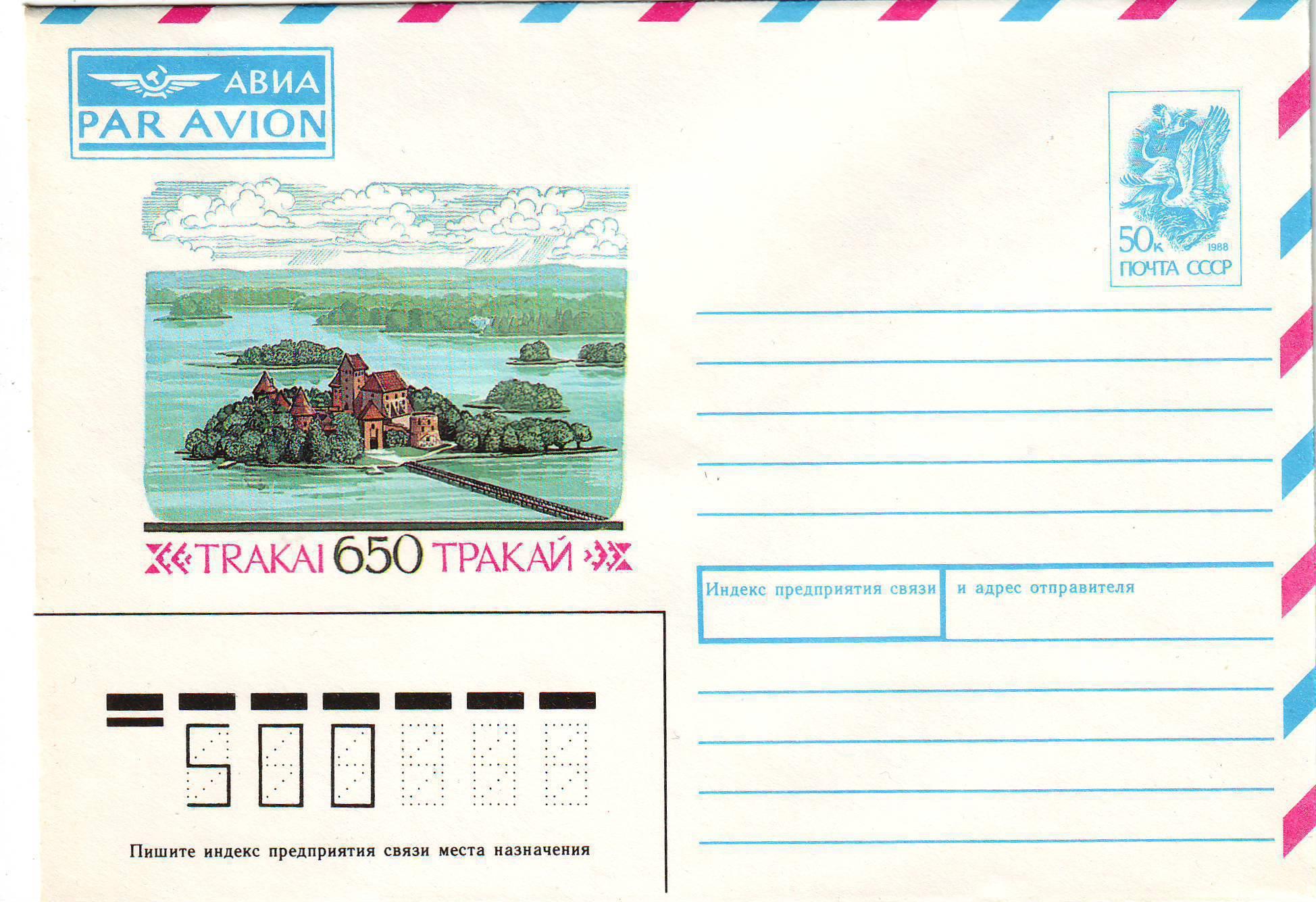 Сколько марок надо на открытку в европу, одноклассниках новым годом
