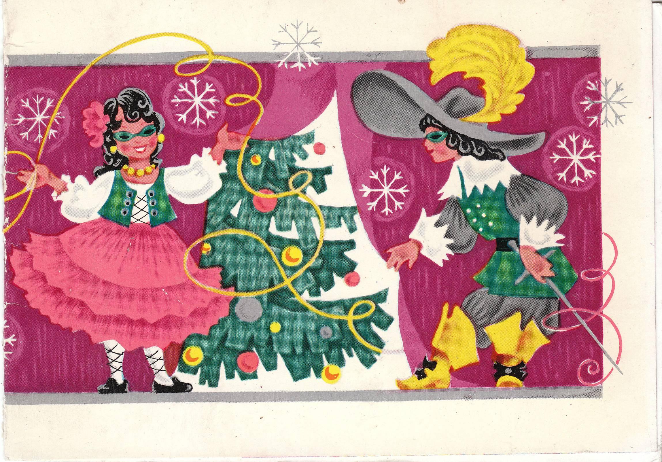 набор открыток новогодний карнавал правило эти змеи