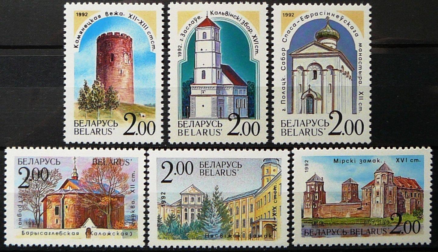 Открытка до белоруссии марки, ночь