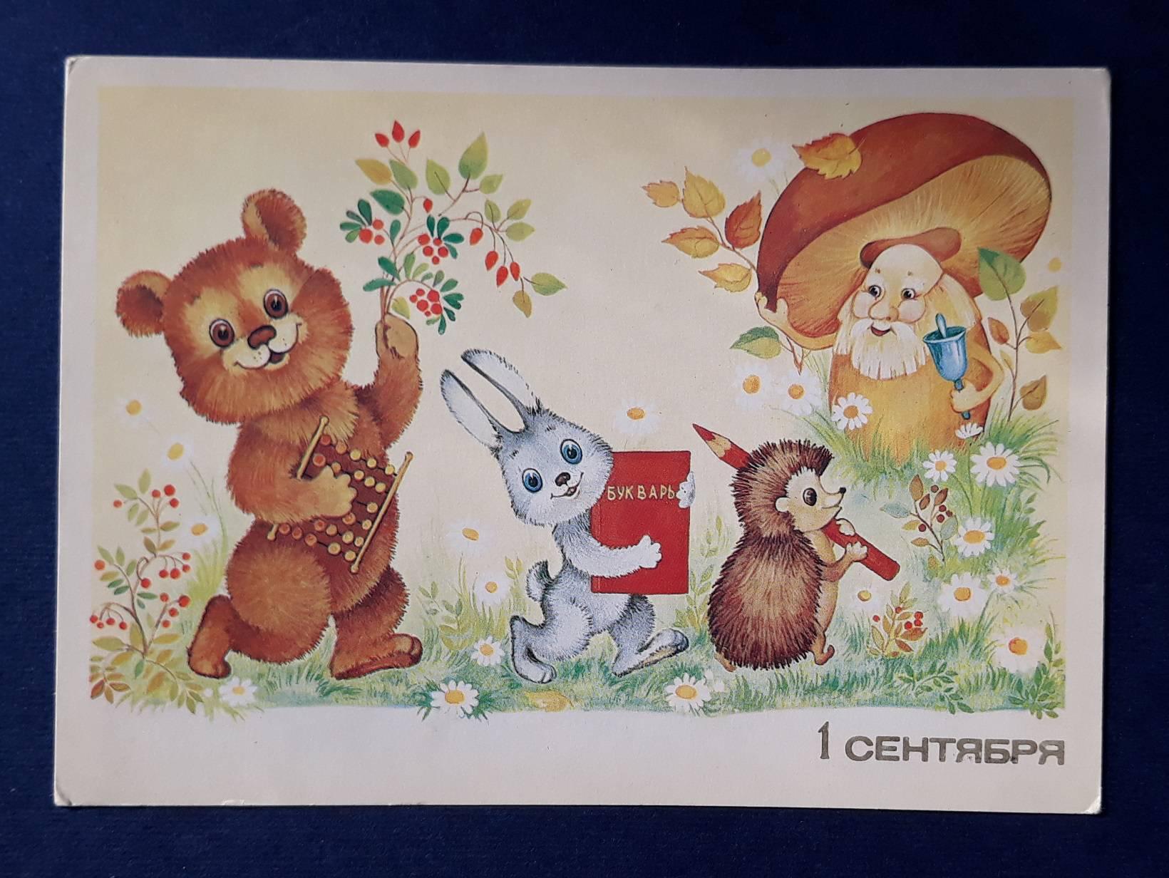 Поздравление, открытки художника юрасовой